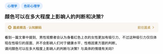 知乎关于外贸网站色彩的回答2