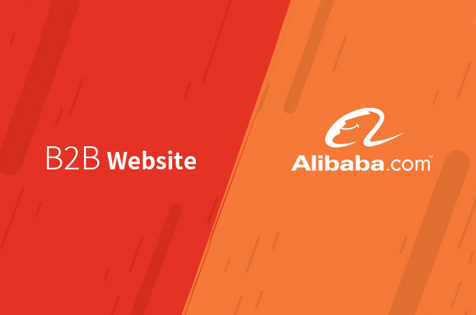 blog-b2b-website-or-alibaba