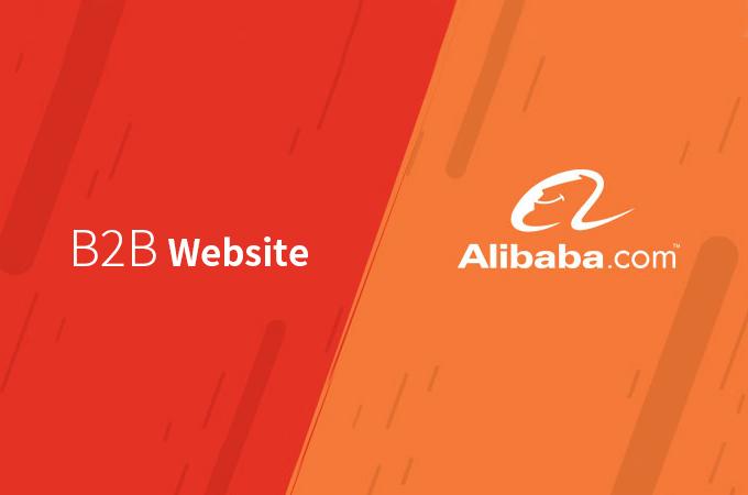 blog-b2b-website-or-alibaba