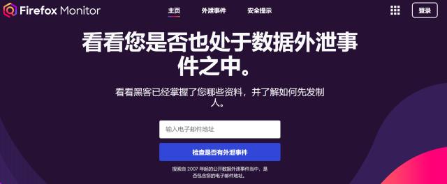 火狐旗下平台
